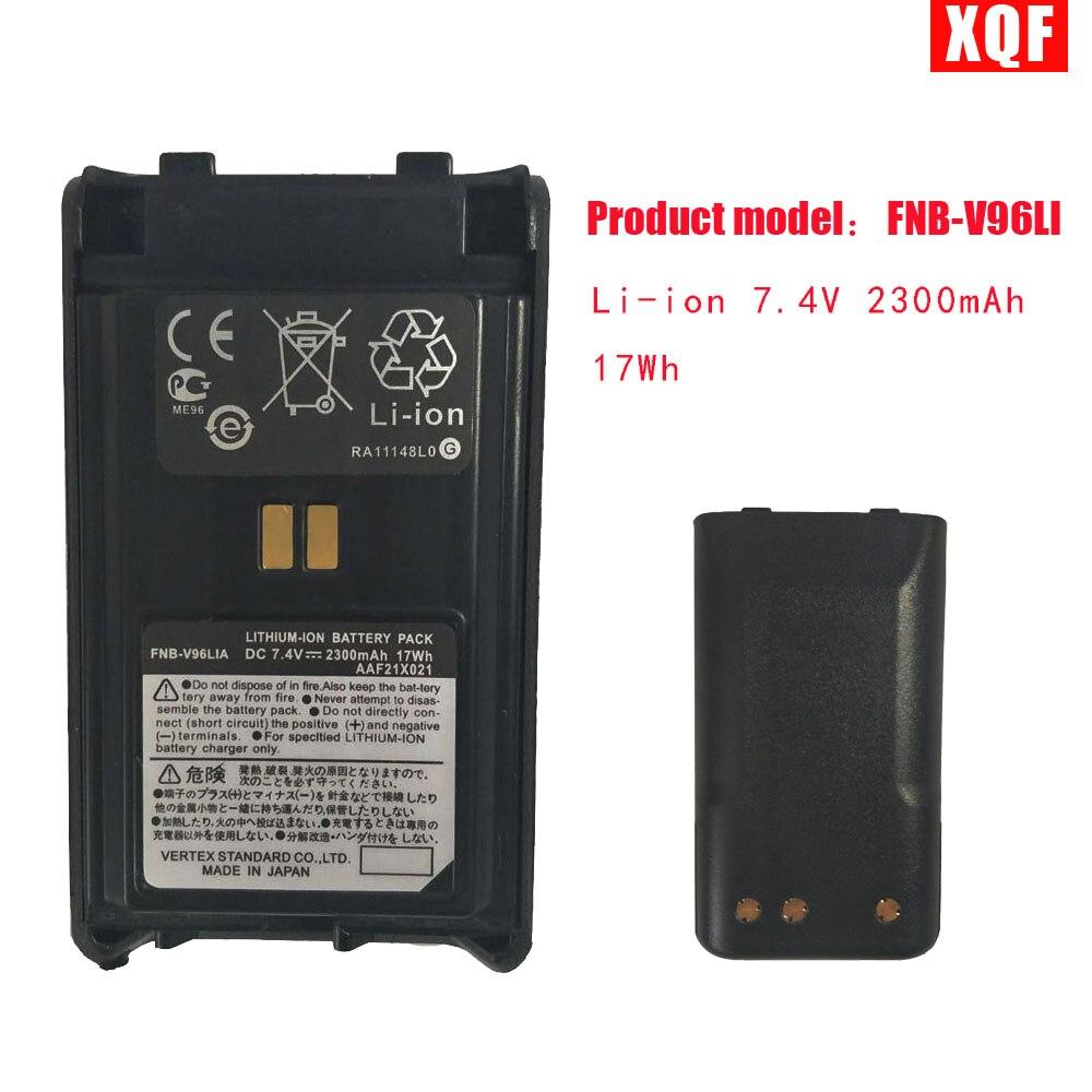 XQF FNB-V96Li Li-ion 7.4V 2300mAh 17Wh Battery Pack for Yaesu Vertex Radio VX350 VX351 VX354 XQF FNB-V96Li Li-ion 7.4V 2300mAh 17Wh Battery Pack for Yaesu Vertex Radio VX350 VX351 VX354