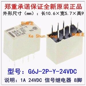 Image 1 - จัดส่งฟรีจำนวนมาก (10 ชิ้น/ล็อต) 100% ใหม่ G6J 2P Y 24VDC G6J 2P Y 24V G6J 2P Y DC24V 8 PINS 1A 24VDC สัญญาณรีเลย์