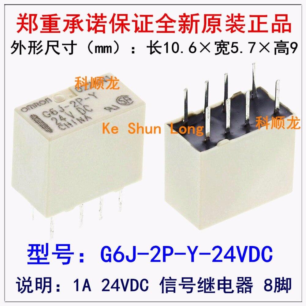 شحن مجاني الكثير (10 أجزاء/وحدة) 100% الأصلي جديد G6J 2P Y 24VDC G6J 2P Y 24V G6J 2P Y DC24V 8 دبابيس 1A 24VDC إشارة التتابعالمرحلات   -