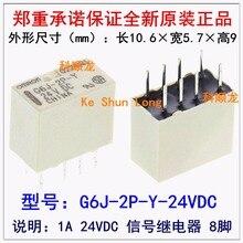 Ücretsiz kargo lot (10 adet/grup) 100% Orijinal Yeni G6J 2P Y 24VDC G6J 2P Y 24V G6J 2P Y DC24V 8 PINS 1A 24VDC Sinyal Rölesi