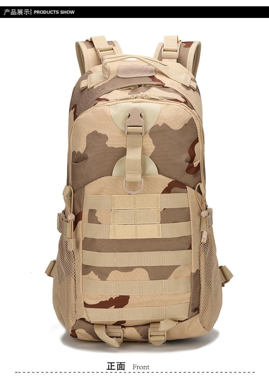 camping bag (3)