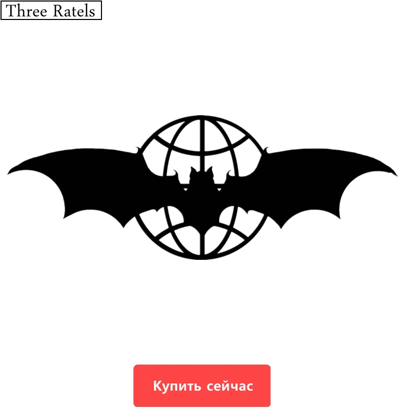 Three Ratels TZ-348 20*7.4cm 1-4 Pieces Military Intelligence Bat Russian Army Car Sticker Car Stickers