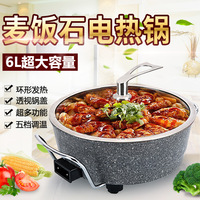 stainless steel hotpot electricpot hot pot soup electric multi cooker overnight slow cooker pot cooker cooking wok