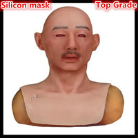 Top Grade 100% Silicon Free shipping Halloween Party Cosplay Famous Man Face Mask Party Real Human Face Mask Realistic Mask toy