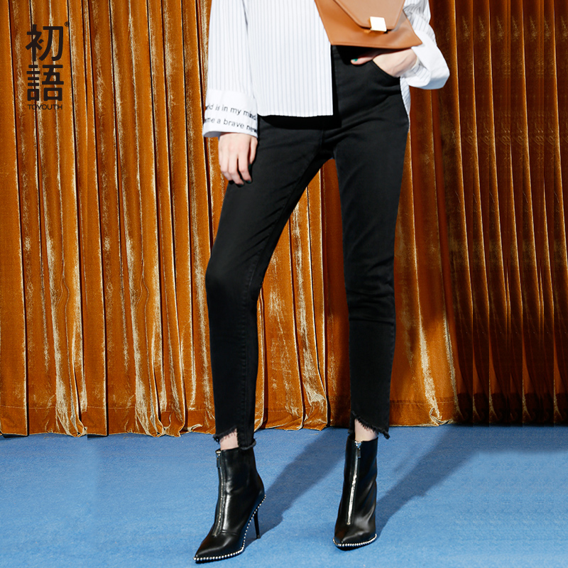 Toyouth Strech   Jeans   Skinny Woman 2019 Fashion Pencil Pants Elastic Asymmetrical Ladies   Jeans   High Waist Trousers Black Color