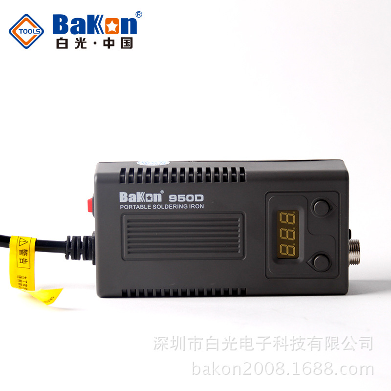 Bakon BK950D Welding Solder Soldering Iron 220V 75W Internal Heating Type Welding Tool trinity digital display and T13 heater
