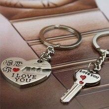 1 лот = 30 пар! Откройте свое сердце сплав Пара Металл Мода креативный брелок/свадебный подарок/переплетные гребенки и шипы