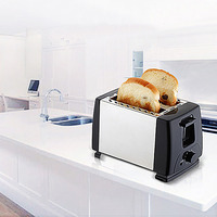 Stainless steel electric toaster household automatic baking bread maker breakfast machine toast sandwich grill oven 2 slice