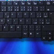 Bucom Tastatur f/ür HP Compaq Elitebook 8740 8740w 8740p Keyboard Schwarz