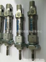 ESNU 10 4 P A FESTO Mini Stainless Steel Single FESTO Pneumatic Cylinder Spot Sales
