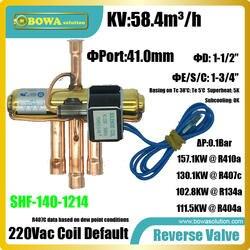 157KW R410a 4-способ обратный клапаны установлен в тандем прокрутки компрессоров блоков, чтобы построить воды теплового насоса кондиционеры