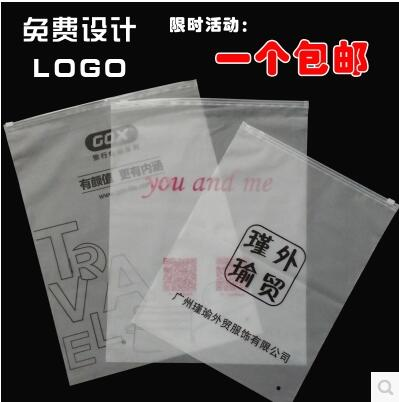 pe transparent clothing packaging zipper bags of children s wear t