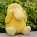 Hot Pokemon Plush Toy Psyduck Game Collectible Stuffed Animal Doll NEW Christmas Child Gift