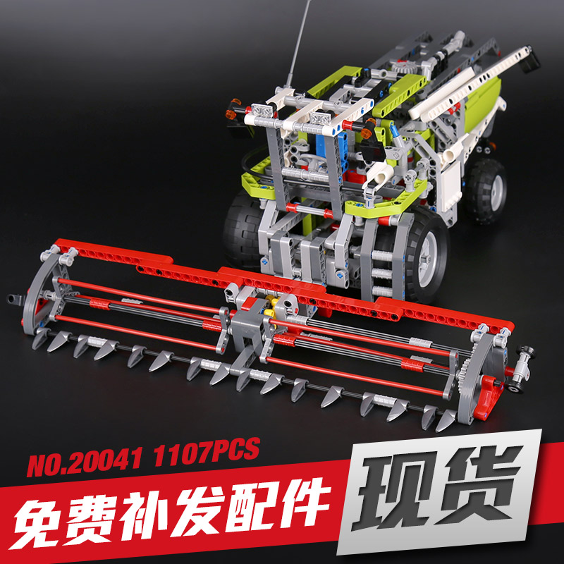 LEPIN 20041 1107Pcs Genuine Technic Series The Combine Harvester Set 8274 Educational Building Blocks Bricks Toys Model Gift black pearl building blocks kaizi ky87010 pirates of the caribbean ship self locking bricks assembling toys 1184pcs set gift