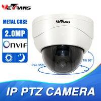 ミニip ptzカメラ1080 p金属ケースフルhd 2.8〜8ミリメートル3xズームレンズ15メートル赤外線ナイトビジョンミドルスピードドームカメラptz ip