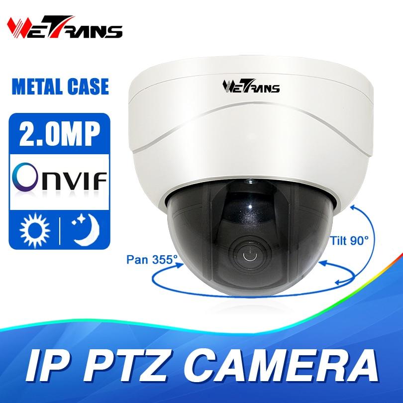 Mini IP PTZ Caméra 1080 p Boîtier Métallique Full HD 2.8-8mm 3X Zoom Lentille 15 m Infrarouge nuit Vision Moyen Vitesse Caméra Dôme PTZ IP