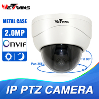 Mini IP PTZ Camera 1080P Metal Case Full HD 2.8 8mm 3X Zoom Lens 15m Infrared Night Vision Middle Speed Dome Camera PTZ IP