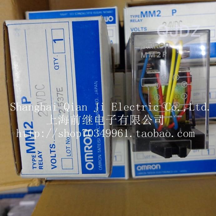 MM2P 24VDC MM2P-24VDC Relays