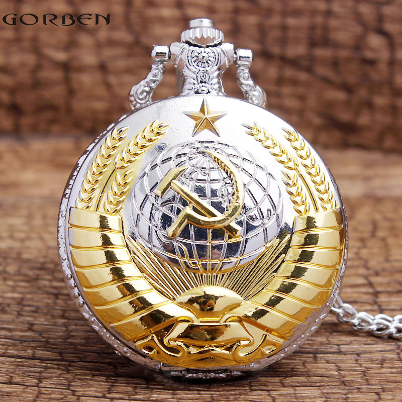 цена Vintage Emblem USSR Soviet Badges Hammer Sickle Pocket Watch Retro Russia Army CCCP Communism Necklace Clock Chain For Men Women