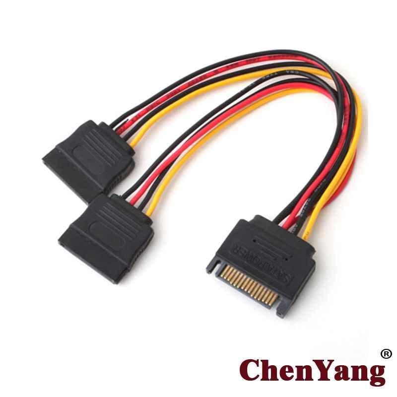CYSM macho SATA II disco duro de alimentación a 2 divisor hembra Y Cable de extensión de 1 a 2