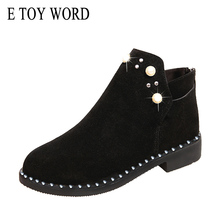 E TOY WORD Autumn Women Boots Korean Vintage round toe Ankle Boots Woman  thick heel Low heel Martin boots Pearl Women shoes стоимость