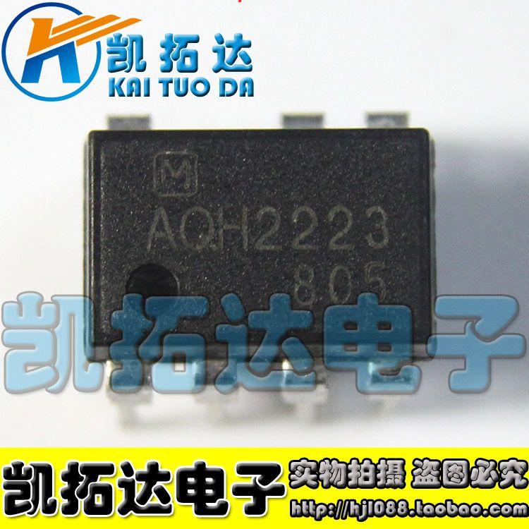 Si Tai SH AQH2223 7 integrated circuit