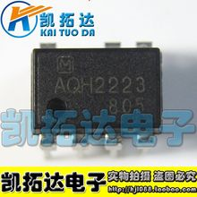 Si  Tai&SH    AQH2223  7  integrated circuit