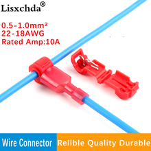 Buy car wire connector t and get free shipping on AliExpress.com