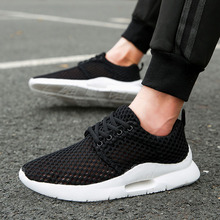 Large size mesh men's shoes 2019 new hollow breathable sports casual non-slip MD bottom Korean fashion new arrival new women fashion mesh breathable korean style shake casual fitness hollow shoes