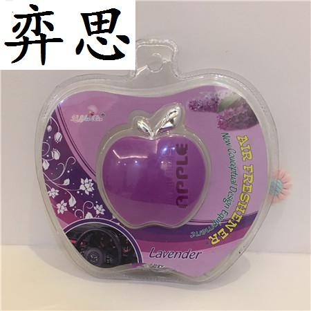 Lindo Apple Out Of Air Outlet Perfume Perfume de coches Accesorios de - Accesorios de interior de coche