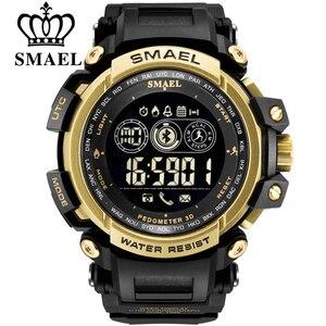 SMAEL Smart Watch Outdoor Spor