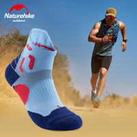 네이처하이크 발목 양말 로우 컷 스포츠 양말 운동 땀 흡수 통기성 속도 건조 양말 야외 마라톤 훈련