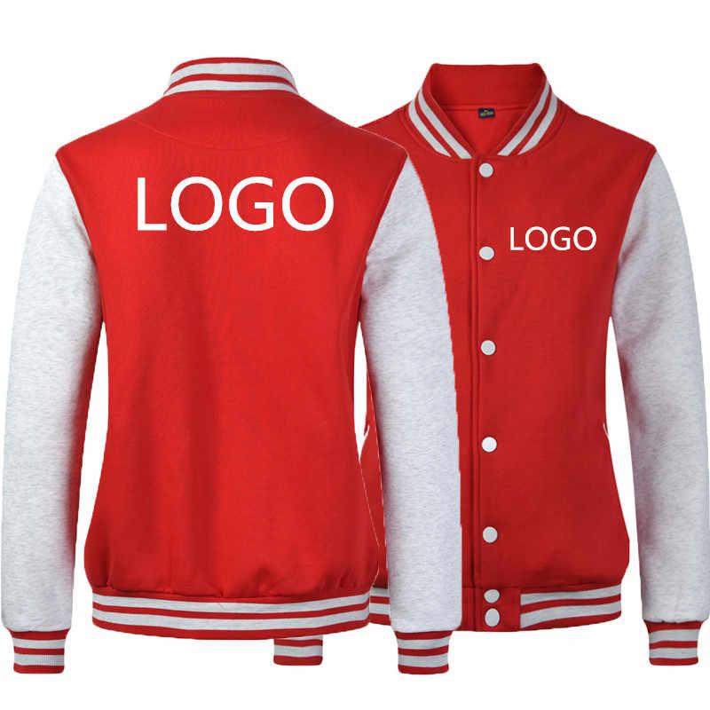 新ファッション男性/少年野球ジャケットロゴ DIY カスタマイズされたデザインスウェットシャツスポーツウェア服男性コートボンバージャケット送料船