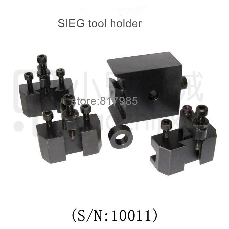 SIEG lathe accessories holder S / N:10011 small turret lathe machine quick change tool holder free shipping small metal lathe turret mini diy small homemade mini sieg s n c2 112 lathe turret toolholder