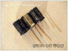 30 ШТ. ELNA SILMIC II от имени 10 мкФ/50 В аудио электролитические конденсаторы (таиланд origl мешок origl упаковка) бесплатная доставка