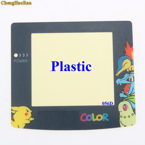 Image 4 - 1pcs 5 models For GBC Plastic lens For Screen Lens Protector For GameBoy Color GBC Protective Lens
