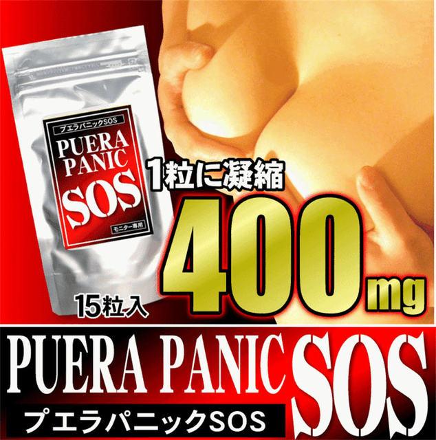 Pílulas - pílulas - beleza mama sexy mama mama adulto - a ampliação do peito - japão SOS Gegen dermacol pílulas - 96% taxa de sucesso
