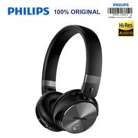 Philips SHB8850