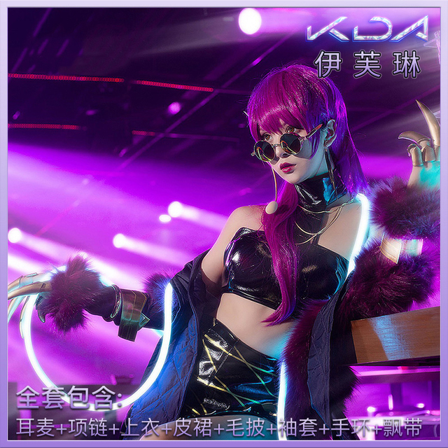 [Dec.Stock] Anime! LOL KDA Evelynn Agony's Embrace Battle Suit Sexy Uniform Cosplay Costume Halloween Outfit Free Shipping 1