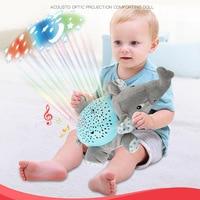 Baby Appease Plush Toy Star Projector Lamp LED Luminous Music Night Light Kids Sleep Animal Doll