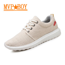 Mvp Boy Wild shoes Superb car suture Solomon Islands asicse unicornio soldier exercito chuteira chaussure homme de marque