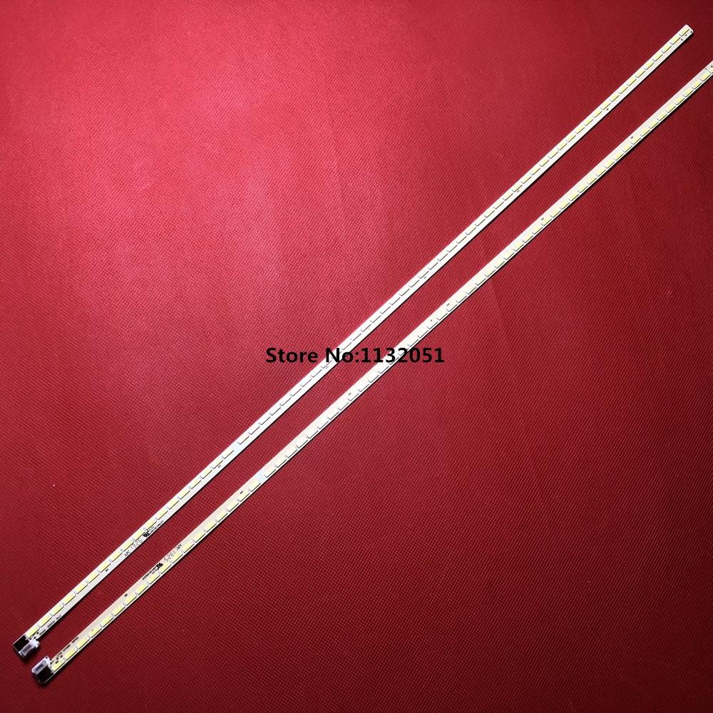 led backlight screenHP5300-AZ4700000 94V-0E248209 SEL470F0(LDF-000)  1pcs=66led 520mm