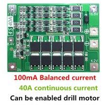 4S 40A литий-ионный модуль зарядного устройства литиевой батареи Защитная плата PCB BMS 18650 Lipo сотовый модуль w/балансир для электродвигателя