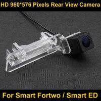 PAL HD 960 576 Pixels Parking Rear View Camera For Mercedes Benz Smart Fortwo Smart ED
