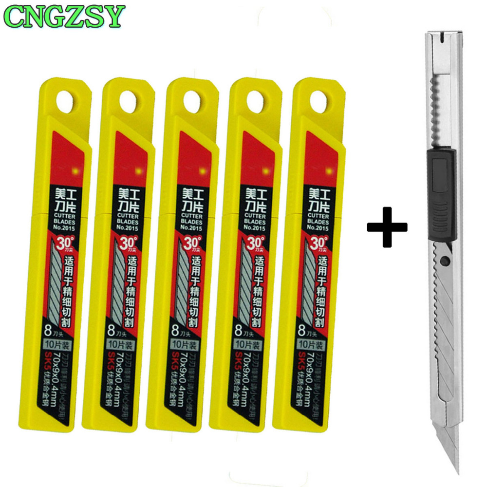 CNGZSY 1PC Art Utility Knife 50PCS Blades For Stationery School Paper Graphics Office Diy Cutter Car Film Vinyl Cutting E02+5E03 1 cutting blade holder for graphtec cb09 silhouette cameo holder 15pcs blades vinyl cutter plotter 30 degree free shipping