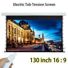 Full HD 130 дюймов 16 на 9 натянутый Авто проекционный проектор экран с беспроводным пультом дистанционного управления для домашнего кинотеатра