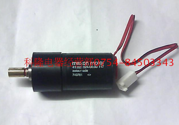 Used imported Swiss maxon motor micro motor DC geared motor 41.023.024-00.00-117 dc motor speed 302674 22 mm used imported swiss maxon a max coreless
