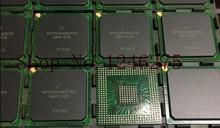 MPC5566MZP132 BGA 100% ใหม่เดิม