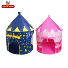 купить Ultralarge Children Mongolia Beach Tent Baby Toy Play Game House Kids Princess Prince Castle Outdoor Toys Tents baby Gifts дешево