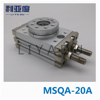 SMC type MSQA-20A rack and pinion type cylinder / rotary cylinder /oscillating cylinder, with angle adjustment screw MSQA 20A